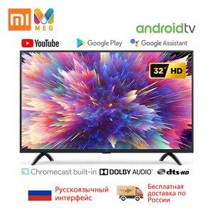 Telewizja xiaomi mi TV 4A 32 cali inteligentny lcd telewizor z dostępem do kanałów DVB-T2 RU telewizor z dostępem do kanałów