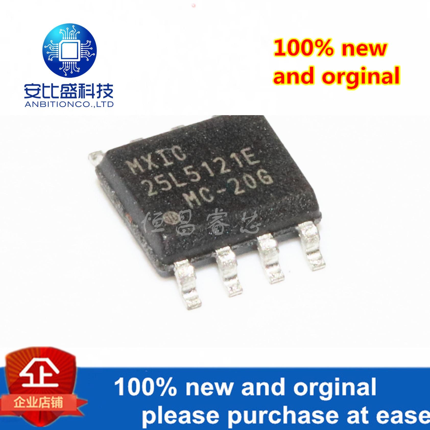 10pcs 100% New And Orginal MX25L5121EMC-20G Silk-screen 25L5121EMC-20G 512Kbits In Stock