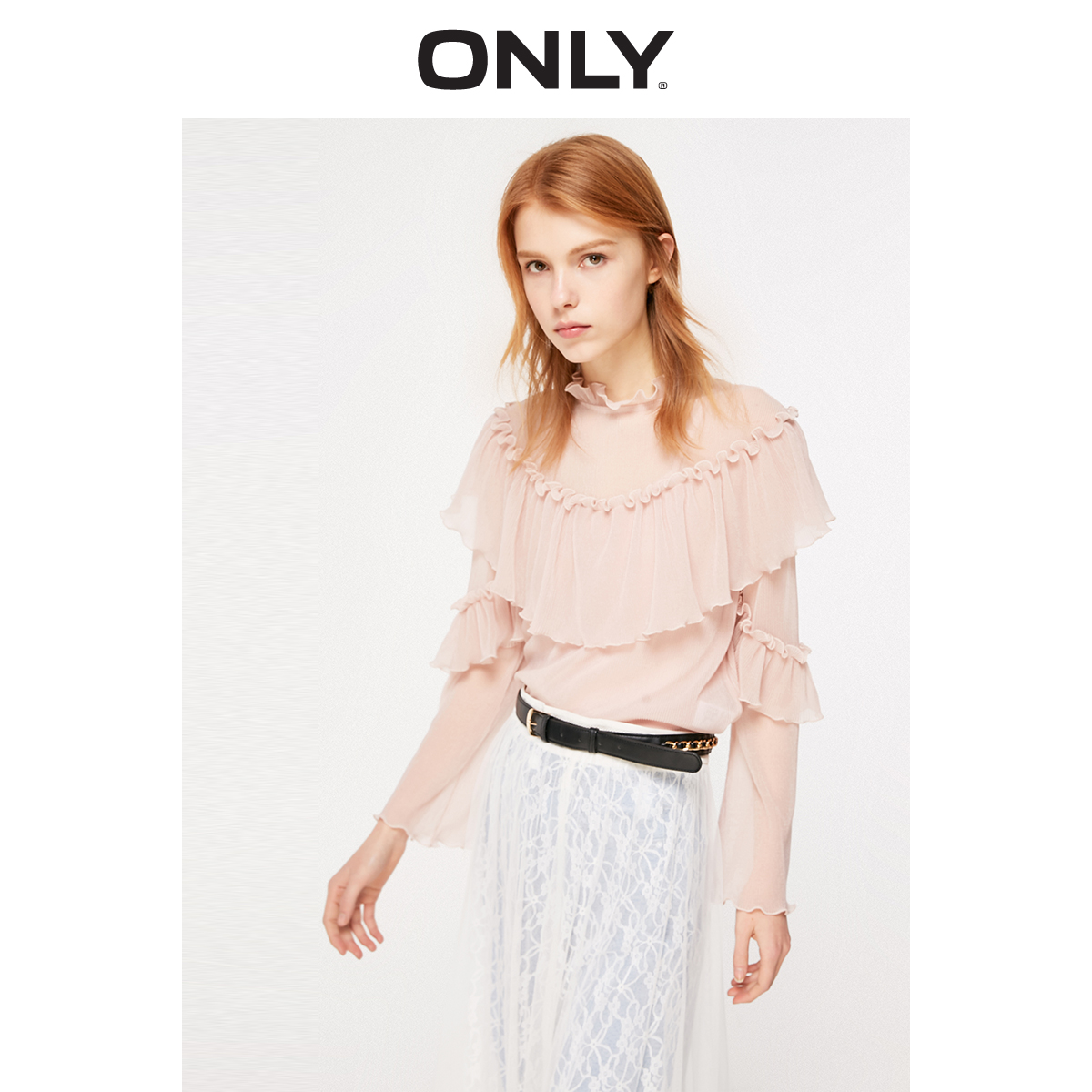 ONLY Women's Gauzy Laced Two-piece Long-sleeved Shoulder Straps T-shirt | 119102507