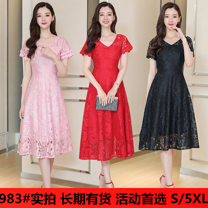 Photo Shoot 2019 New Style WOMEN'S Dress Korean-style Long-sleeved Dress Over-the-Knee Long Skirts Popular Elegant