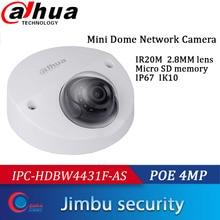 Dahua Security Camera 4M IPC-HDBW4431F-AS IR20m Mini Dome H.265 POE IP67 IK10 Micro SD memory CCTV camera smart detection