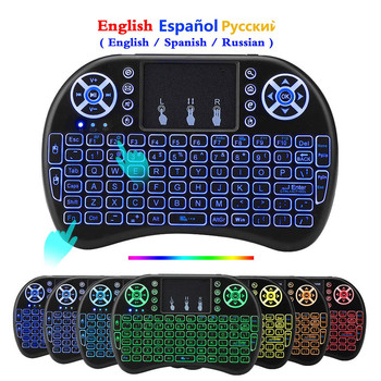 7 Color Backlit I8 Mini Spanish Wireless Keyboard Mouse 2.4ghz USB Keyboard for Laptop Smart TV English Russian With Touchpad