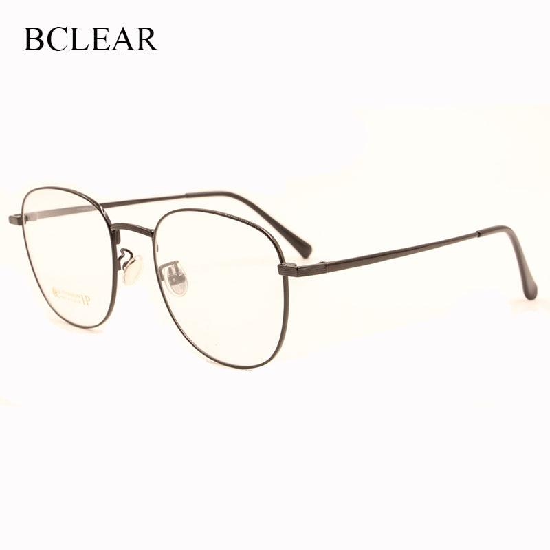 BCLEAR Super Light Titanium Glasses Frame Men Women Wide Square Oval Eyeglasses Optical Prescription Eyewear Lens Spectacle New