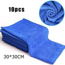 Мягкий Полотенца отображение на экране компьютера ткань из микрофибры для очистки сухой синий 30*30 см 10 шт. впитывающие