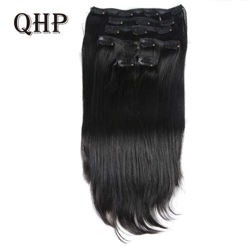 120G klip w doczepy z ludzkich włosów brazylijski doczepiane proste włosy #1 # 1B #4 #8 #613 #27 12 cal-24 cal 7 sztuk/zestaw na całą głowę