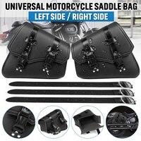 Alforjas de motocicleta bolsa de herramientas laterales bolsa de equipaje de cuero PU bolsa para SILLÍN negro Universal