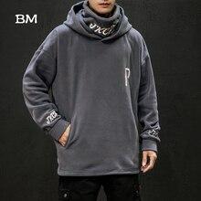 Winter Hoodie Streetwear Fashions Flocking High Collar Hoodie Korean Style Brushed Clothes Men 2019 Hip Hop Harajuku Sweatshirts