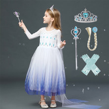 Crianças fantasia halloween cosplay trajes festa princesa vestido de natal crianças vestidos para meninas vestido