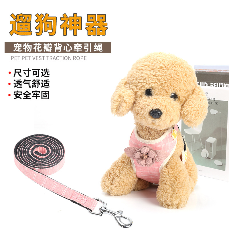 Pet's Chest-back Dog Cat Hipster Petal Evening Gown Hand Holding Rope Chest And Back Mesh Breathable