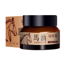 MICAOJI Horse Oil Hand Cream Deeply Repair Coarse Cracked Skin Anti-wrinkle Moisturizing Nourishing Smoothing Body Care