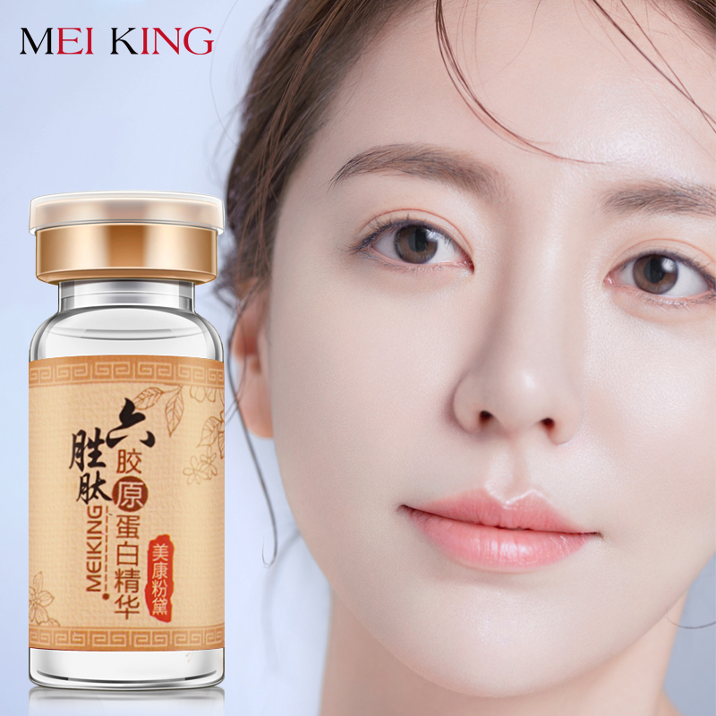MEIKING Face Serum Argireline Anti-Wrinkle Anti-Aging Essence Liquid Collagen Whitening Moisturizing Tighten Brighten Skin 10g