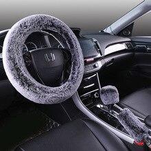 1 Set 3 Pcs Soft Wool Steering Wheel Cover Universal Winter Warm Plush sheepskin Braid On The Car Steering-wheel