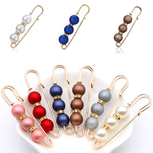 Large Big Beads Safety Pins Simulated Pearl Rhinestone Brooch Skirt Waist Hugging Fixed Clothes Pin Buckle For Women Dress Decor