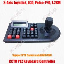 3D Джойстик контроллер клавиатура для систем видеонаблюдения для скоростной купольной камеры DVR NVR Pan Tilt Zoom PTZ Клавиатура управления Pelco P/D протокол RS485
