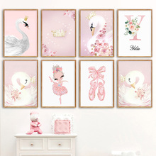 Lovely Sweet Golden Crown Swan Cartoon Wall Art Custom Name Canvas Poster for New Born Baby Girls Room Painting Decoration