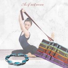 Высококачественные Женские латинские танцы эластичный пояс кольца для подтягиваний ремешок Спортивная эластичная лента для йоги# P4