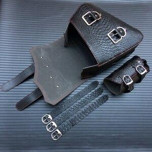 Image 4 - حقيبة سرج من جلد البولي يوريثان للدراجات النارية ، حقيبة أدوات جانبية ، تخزين لهارلي سبورتستر 883 1200XL ، وحدتان