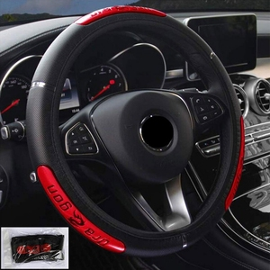 Universal Leather Car Steering