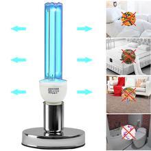 الكوارتز UVC مبيد للجراثيم التعقيم CFL الأوزون المصباح الكهربي ضوء الأشعة فوق البنفسجية E27 قاعدة لتطهير العث الفيروس البكتيري