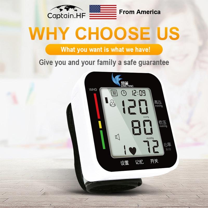 US Captain Home LCD Digital Wrist Sphygmomanometer Blood Presure Monitor Heart Rate Pulse Tonometer Health Care