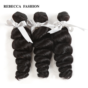 Image 1 - Rebecca Brazilian Loose Wave Bundles 8 30 Inch 1/3/4 Pcs 100% Human Hair Bundles Remy Hair Extensions