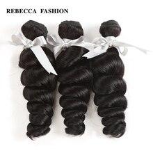 Rebecca brasileira onda solta pacotes 8 30 Polegada 1/3/4 pçs 100% feixes de cabelo humano remy extensões do cabelo