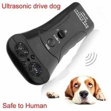Ультразвуковой Отпугиватель для дрессировки собак, контрольный тренажер, устройство 3 в 1, для собак, против лая, устройство для тренировки домашних животных
