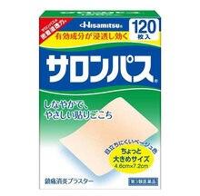 Plâtre japonais Hisamitsu pour soulager le cou, la taille, les épaules et les douleurs articulaires, 80 pièces, livraison gratuite