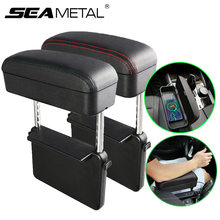 Arm Rest Box Car Armrest Organizer Accessories Cushion For Auto Elbow Support Universal Heat Map