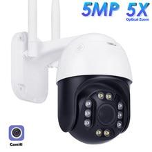 Telecamera IP esterna CamHi WiFi 1080P 5MP telecamera di sorveglianza di sicurezza domestica telecamera CCTV 5X Zoom ottico visione notturna a colori