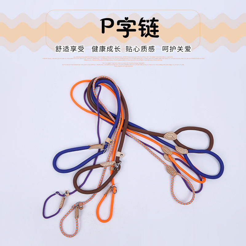 Pet P Word Pendant Hand Holding Rope Dog Rope Large And Medium Small Dogs Traction Belt Multi-color Bite Resistant Hand Holding