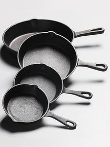 UPSPIRIT Frying-Pan Cookware Skillet Egg-Pancake-Pot Cast-Iron Gas-Induction Non-Stick