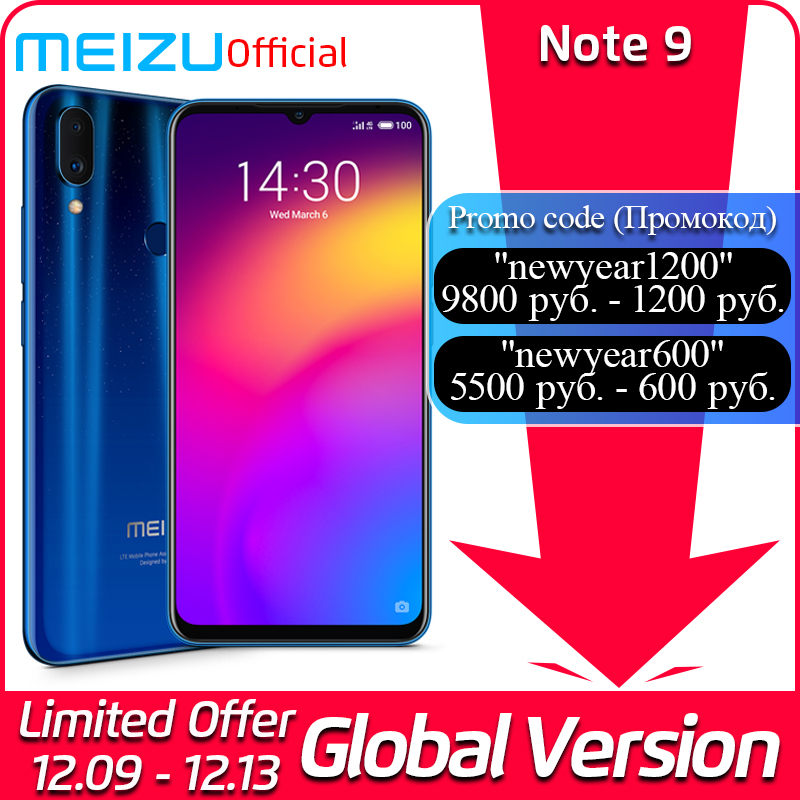 Buy 2 GB of RAM Mobiles for Easy and Fast Multitasking