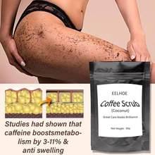 30g café esfrega o corpo da fragrância do coco esfrega o creme de sal do mar morto para o alvejante esfoliante hidratante anti celulite