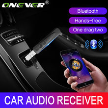 Onever Stereo 3.5mm Blutooth Wireless for Car Music Audio Bluetooth Receiver Adapter Aux For Headphone Reciever Jack Handsfree(China)