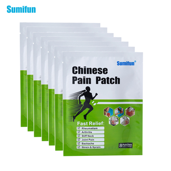 8Pieces=1bag Joint Pain Relief Pain Relieving Chinese Venom Knee Rheumatoid Arthritis Pain Patch Body Medical Plaster K01701 1