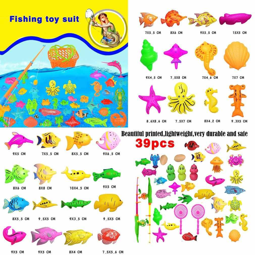 39 個セットプラスチック磁気釣りおもちゃベビーバスおもちゃ釣りゲームキッズ 1 極 1 ネット 13 マグネット魚屋内屋外楽しい赤ちゃん
