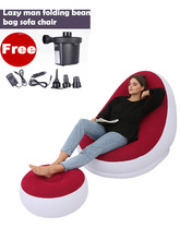 Living Room Bedroom Folding Air Inflation Home Furniture With Foot Stool Lazy Sofa Lounger Beach Chair Inflatable Seatings