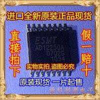 5 قطع AD12250A TSSOP-16