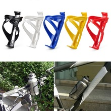 Universal Bicycle Bottle Drink Cup Holder Plastic Bike  Water Bottle Holder Bracket Rack Cage for Cycling Mountain Road Bike bicycle black lightweight water bottle cage holder new cup rack riding supplies