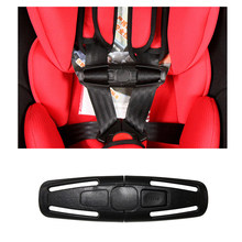 Baby Safe Lock Automobile Children Clip Buckle Latch Safety Seats Chair Straps Belt Harness Knots(China)