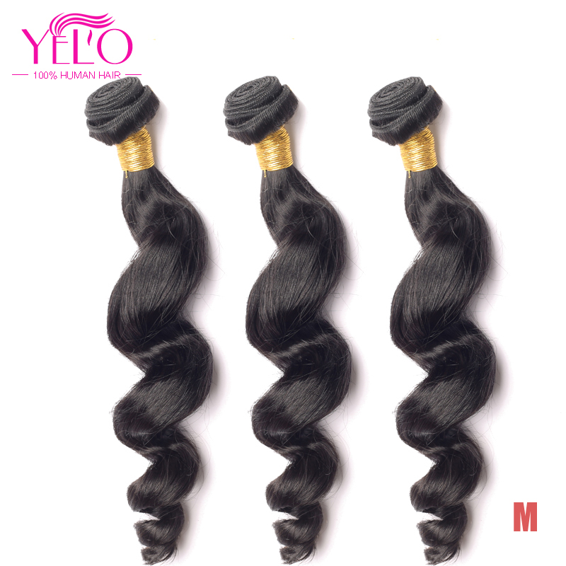 YELO Brazilian Remy Hair Weave Bundles Loose Wave 3pcs/lot 100% Human Hair 8-26inch Middle Ratio Hair Extensions