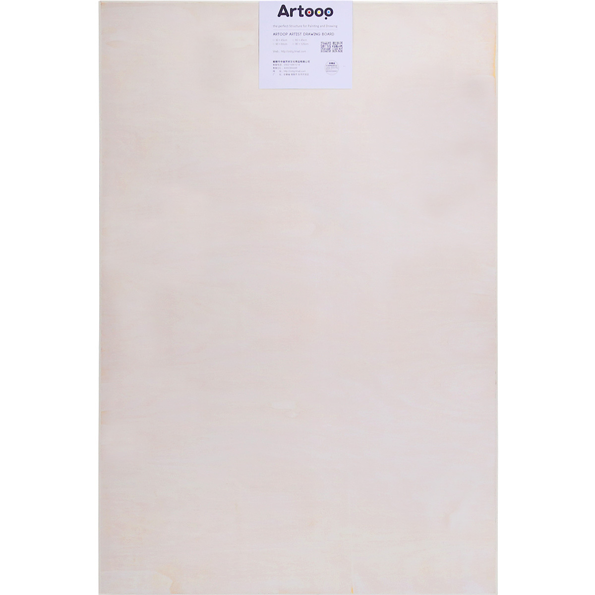 Artoop Sketch Drawing Board 2k Basswood Zhi Hua Frame Plate Half-Open Sketch A1 Design Drawing Board