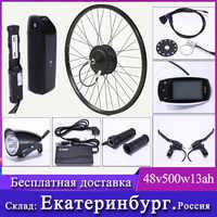 Kit de conversión de bicicleta eléctrica, Motor trasero de rueda de bicicleta de montaña de 48V, 500W, 13Ah, USB, accesorios de bicicleta eléctrica de 26/29 pulgadas