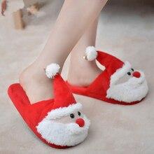 Christmas children home cotton slippers Christmas couple indoor anti-skid cotton drag цены онлайн