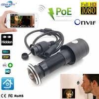 1080P HD Porta Eye Buco di H.265 1.78 millimetri Lente Grandangolare 178 Gradi CCTV di Rete Mini Peephole POE Porta macchina Fotografica del IP di P2P Onvif Audio