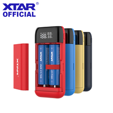 XTAR 배터리 충전기 PB2S QC3.0 빠른 충전 18650 18750 20700 21700 배터리 보조베터리 기능 휴대용 USB 충전기 18650