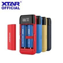 Xtar carregador de bateria pb2s qc3.0 carregamento rápido 18650 18750 20700 21700 baterias power bank função portátil usb carregador 18650