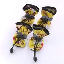 Pet Dog Shoes for Puppy Anti-Slip Pet Shoes for Dogs Cats Dog Shoes Socks for Small Dogs Chihuahua Dog boots Pet Supplies 4 PCs