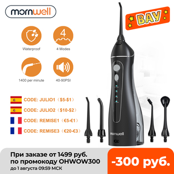 Mornwell Portable Oral Irrigator With